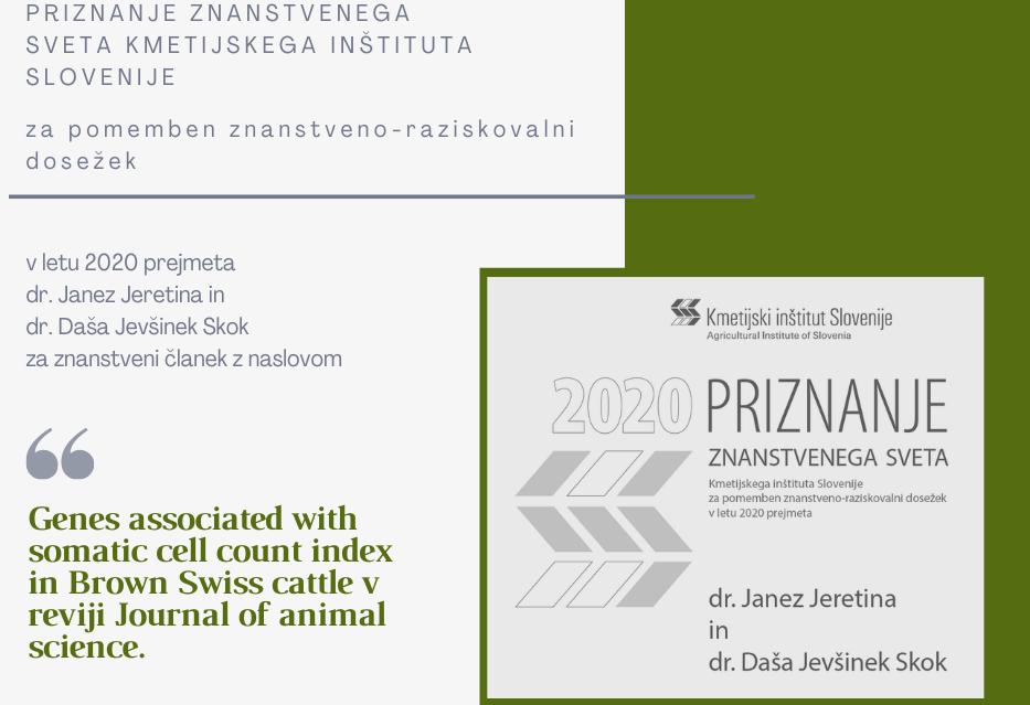 Priznanje znanstvenega sveta KIS za pomemben znanstveno-raziskovalni dosežek