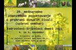 29. mednarodno znanstveno posvetovanje o prehrani domačih živali, ZED 2021, spletni seminar, 4. in 5. november